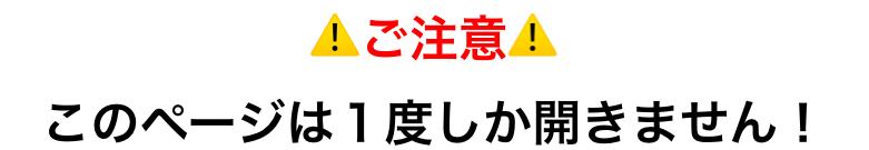アンリミテッドアフィリエイト2.0,口コミ,評判